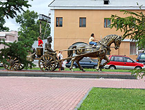 The monument to the first settlers in Birobidzhan