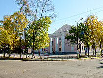 Birobidzhan Palace of Culture