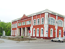 Blagoveshchensk wedding palace