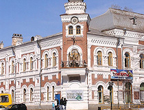 Blagoveshchensk museum of local lore