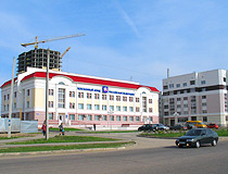 The office of the Pension Fund of Russia in Bryansk