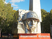 Stele to the Defenders of the Fatherland in Chelyabinsk