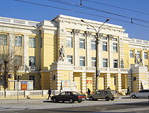 Chita officers house