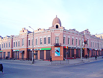 On the street in Chita