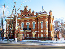 Irkutsk Museum of Local Lore