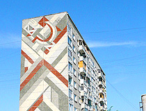 Izhevsk apartment building