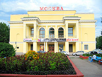 The movie theater Moskva (Moscow) in Kemerovo