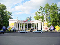 Chudes Park in Kemerovo