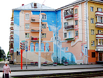 Graffiti on apartment buildings in Kemerovo