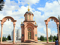The Chapel of the Icon of the Mother of God of All Who Sorrow in Kemerovo