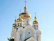 Khabarovsk church view