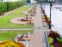 Khabarovsk city view