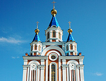 Assumption (Uspensky) Cathedral in Khabarovsk