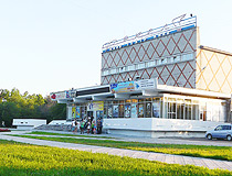 Komsomolsk-on-Amur movie theater