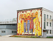 Soviet mosaic in Komsomolsk-on-Amur