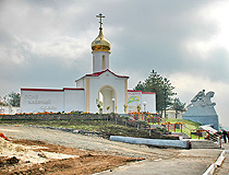 Memorial Field of Cossack glory in Kushchevskaya village
