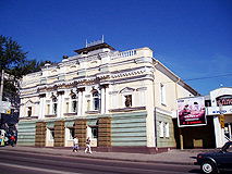 Movie theater named after Shchepkin in Kursk