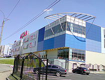 Shopping center in Lipetsk