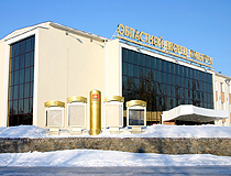Regional Palace of Culture in Lipetsk