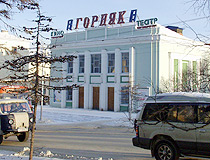 Magadan movie theater