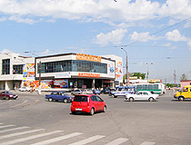 Magnitogorsk bus station
