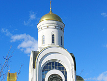 Church of St. George on Poklonnaya Hill in Moscow