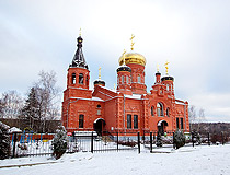 Cathedral in Moscow oblast
