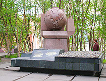 World War II memorial in Murmansk
