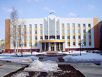 The building of Nefteyugansk administration
