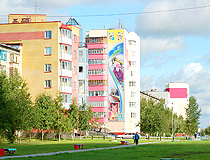 Colorful apartment buildings in Nefteyugansk