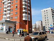 Apartment buildings in Nizhny Novgorod