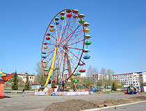 Ferris wheel in Nizhny Tagil