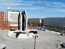 Norilsk city view