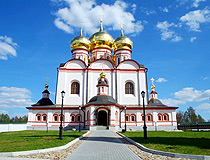 Novgorod oblast church