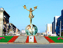 Novosybirsk city scenery