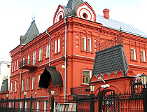 The building of the central bank in Oryol