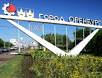 Orenburg entrance sign