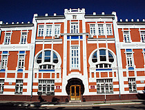 The building of the Mutual Loan Society in Orenburg
