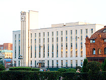 General Directorate of Bank of Russia in the Penza region