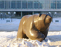 Bear sculpture in front of the Organ Concert Hall in Perm