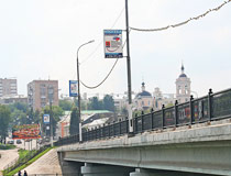 The bridge across the river in Podolsk