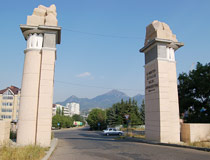 The gate to the place of Lermontov's duel in Pyatigorsk