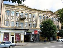 Rostov-on-Don street view