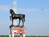Stud farm named after Kirov in Rostovskaya oblast