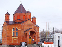 The Armenian Apostolic Church in Samara