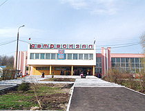 Saransk bus station