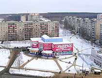 Electronics store and apartment buildings in Saransk