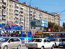 On a busy street in Saratov