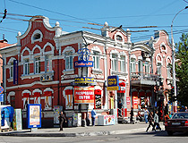 The old architecture of Saratov
