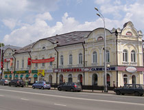 The Red Army Avenue in Sergiev Posad